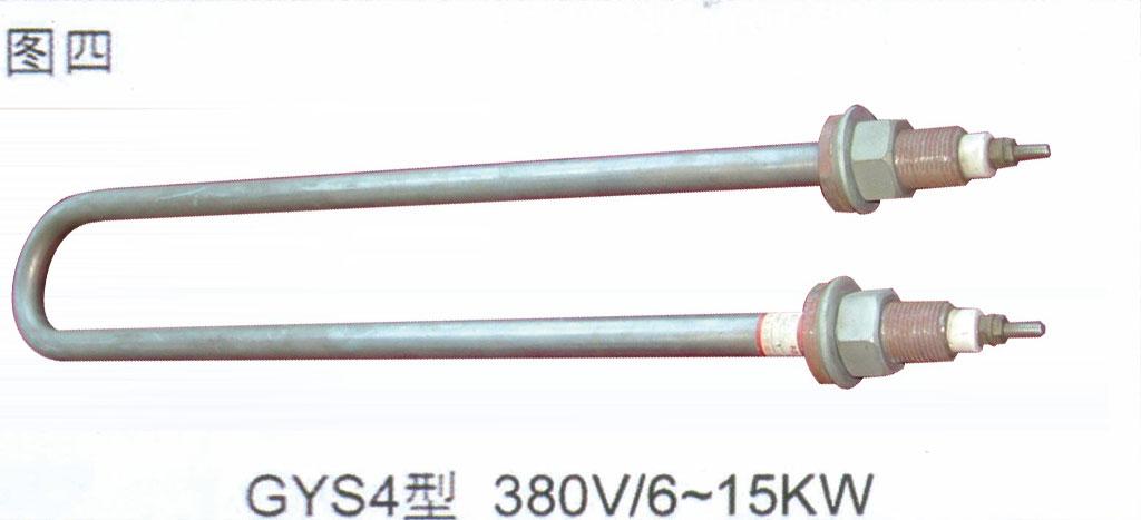 太阳能工程辅助GYS4型dian热管