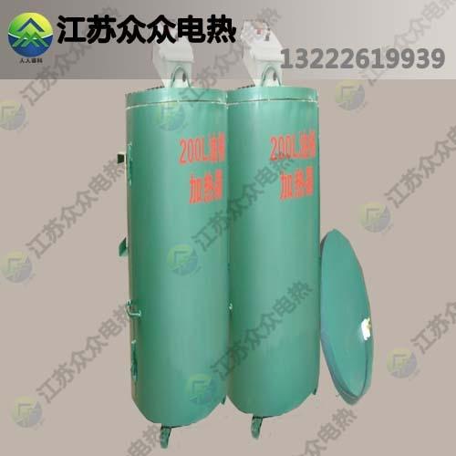 油tong加热器