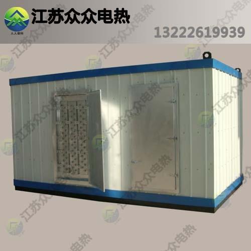 三yuan体电加热器