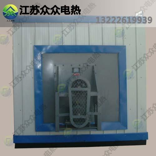 三yuan体加热器